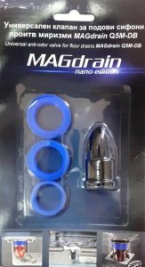 MAGdrain Bulgaria new valve with rubbers